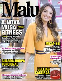 Capa da revista Malu 22/07/2020