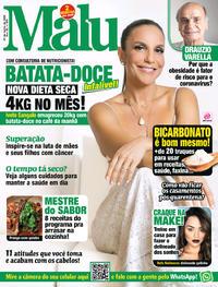 Capa da revista Malu 27/05/2020