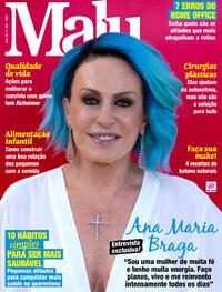 Capa da revista Malu 28/04/2021