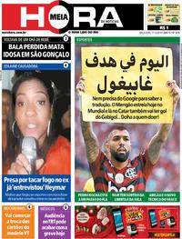 Capa do jornal Meia Hora 17/12/2019