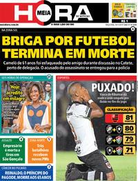 Capa do jornal Meia Hora 19/11/2019