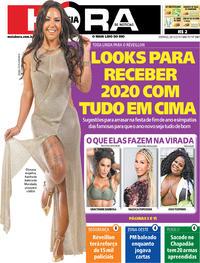 Capa do jornal Meia Hora 29/12/2019