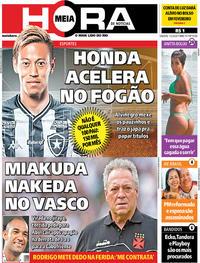 Capa do jornal Meia Hora 01/02/2020