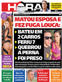 Capa do jornal Meia Hora 04/07/2020