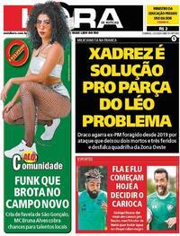 Capa do jornal Meia Hora 12/07/2020