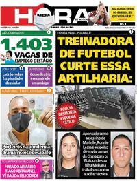 Capa do jornal Meia Hora 14/07/2020