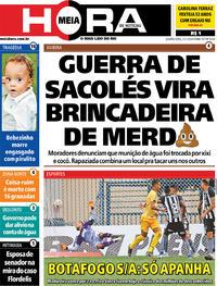 Capa do jornal Meia Hora 22/01/2020