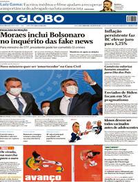 Capa do jornal O Globo 05/08/2021