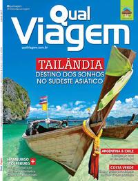 Capa da revista Qual Viagem 01/07/2017