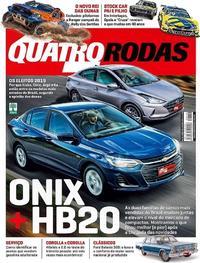 Capa Quatro Rodas 2019-10-01
