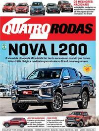 Capa da revista Quatro Rodas 01/07/2020
