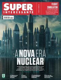 Capa da revista Super Interessante 01/09/2020