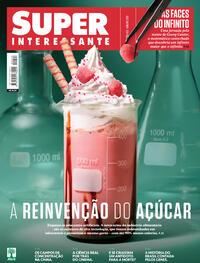 Capa da revista Super Interessante 01/02/2021