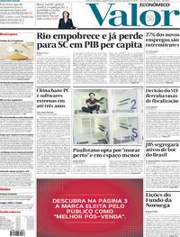 Capa do jornal Valor Econômico 09/12/2019