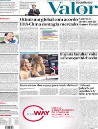 Capa do jornal Valor Econômico 17/12/2019