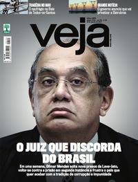 Capa da revista Veja 26/08/2017