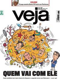Capa da revista Veja 15/09/2018