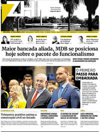 Capa do jornal Zero Hora 16/12/2019