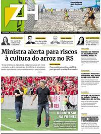 Capa do jornal Zero Hora 17/02/2020