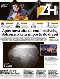 Capa do jornal Zero Hora 19/02/2021